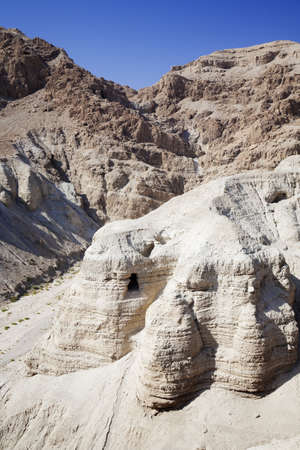 Cave number 4 in barren area