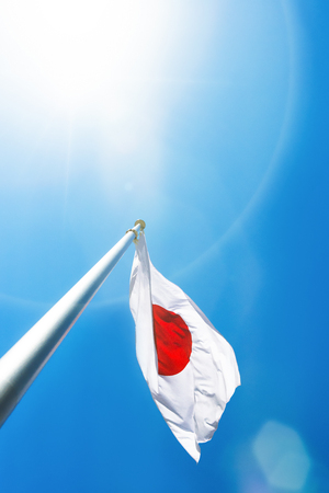 The flag of Japan. Sunny day holiday.