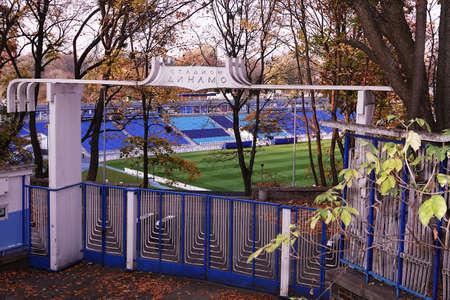 Kiev, Ukraine October 23, 2019: Entrance to the Lobanovsky Stadium previous name Dynamo in Kiev in autumn leaves 스톡 콘텐츠