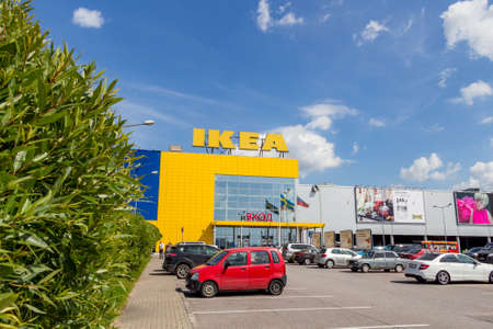 St. Petersburg, Russia - July 28, 2016: Hypermarket IKEA on a summer sunny day