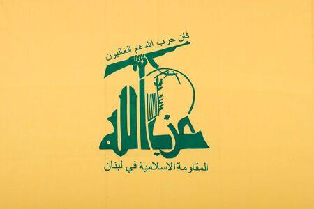 The flag of the Lebanese terrorist organization Hezbollah