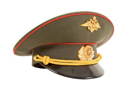 object oppression: Russian Military Cap