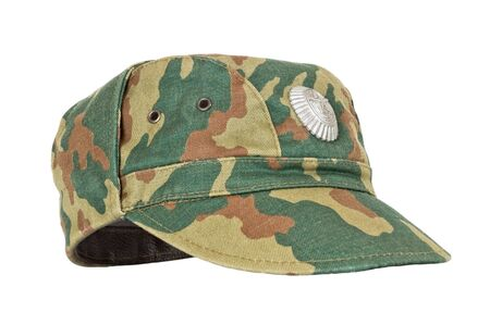 object oppression: Russian camouflage army cap on white background