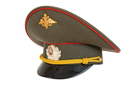 object oppression: Russian military officer cap on white background  Stock Photo