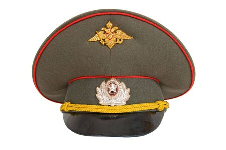 Russian military officer cap on white background  Stock Photo