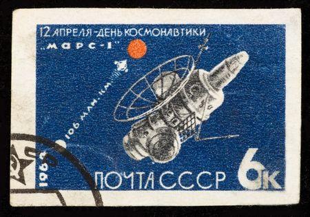 astronautics: Vintage USSR postage stamp