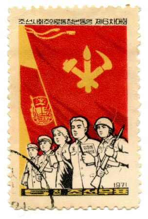 Old North Korean postage stamp