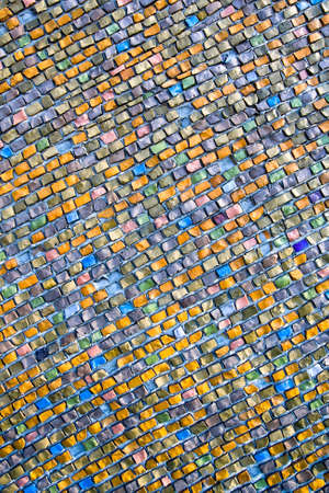 Abstract mosaic background Stock Photo - 8101651