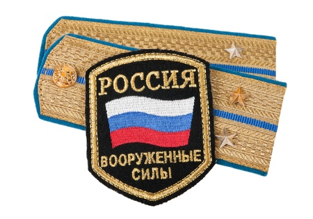Shoulder strap of russian army on white background photo