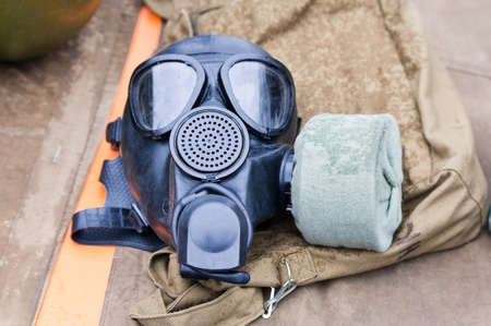 Black Gas Mask photo