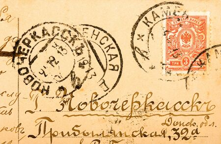 philatelic: Old Russian postcard Stock Photo