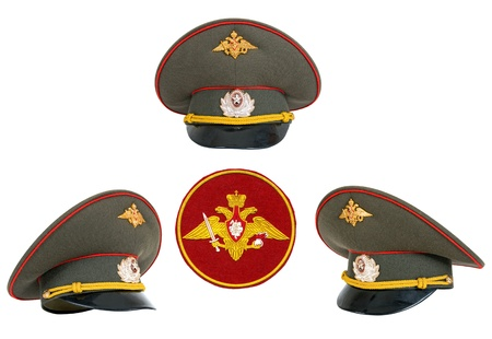 object oppression: Russian Military Officer Cap on white background