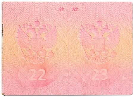 Russian passport on white background Stock Photo