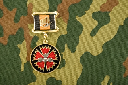 recompense: Russian medal on a camouflaged background