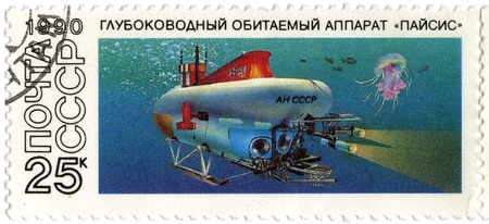 USSR - CIRCA 1990: A postage stamp printed in USSR shows the submarine