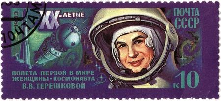 tereshkova: USSR - CIRCA 1983: Un francobollo stampato in URSS mostra Valentina Tereshkova prima donna nello spazio, circa 1983