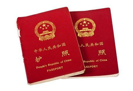 Chinese passports isolated on white background photo