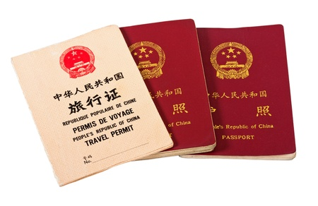 Chinese passports isolated on white background Stock Photo - 13292372
