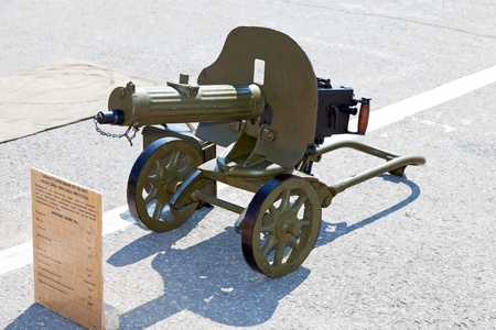Historical weapon machine gun 'Maxim'