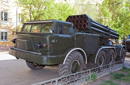 Russian multiple launch rocket system  Uragan