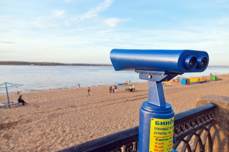 Coin Operated Binocular on the bank of river Volga photo