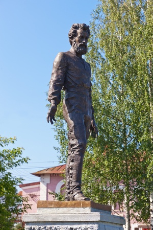 anthropologist: Nikolai Miklukho Maclay - Russian ethnographer, anthropologist, biologist and traveler. Monument in Okulovka, Novgorod region, Russia