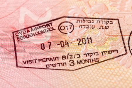 israel passport: Israel visa entry and exit stamps in the passport