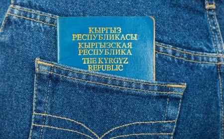 kyrgyz republic: Kyrgyz  Republic passport in the back jeans pocket Stock Photo