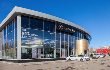 automaker: SAMARA, RUSSIA - OCTOBER 20: Building of official dealer Lexus on blue sky background, October 20, 2013 in Samara, Russia. Lexus is the luxury vehicle division of Japanese automaker Toyota Motor Corporation  Editorial