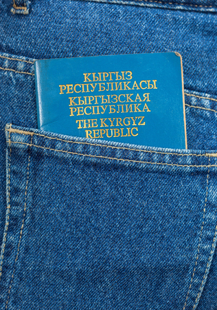 Kyrgyz Republic passport in the back jeans pocket photo