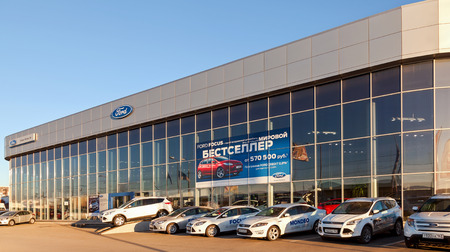 automaker: SAMARA, RUSSIA - NOVEMBER 24:  Building of official dealer Ford, November 24, 2013 in Samara, Russia. Ford Motor Company is an American multinational automaker headquartered in Dearborn, Michigan, US