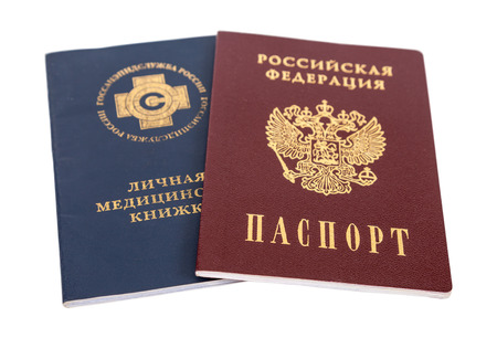 Russian medical book and passport isolated on white  Stock Photo