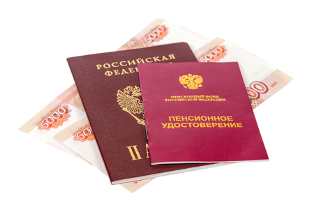 Russian Pension Certificate and Passport isolated on white Stock Photo - 24088987