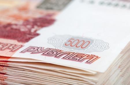 Pile of five thousands russian rubles bills closeup Stock Photo