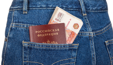 Russian rouble bills and passport in the back jeans pocket photo