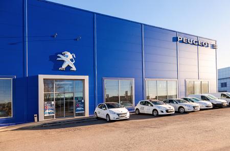psa: SAMARA, RUSSIA - NOVEMBER 24, 2013: Office of official dealer Peugeot . Peugeot is a French car brand, part of PSA Peugeot Citroen.