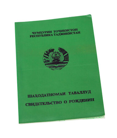 tajikistan: Tajikistan birth certificate isolated on the white