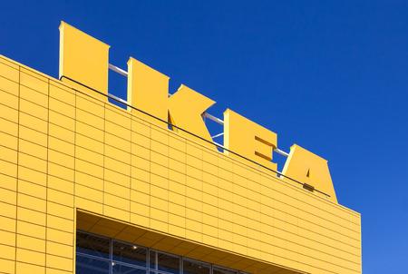 SAMARA, RUSSIA - APRIL 19, 2014  Sign IKEA at IKEA Samara Store  IKEA is the world