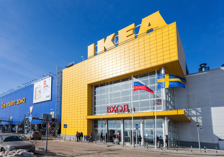 world   s largest: IKEA Samara Store  IKEA is the world s largest furniture retailer and sells ready to assemble furniture