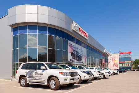 headquartered: SAMARA, RUSSIA - MAY 24, 2014: Office of official dealer Toyota. Toyota Motor Corporation is a Japanese automotive manufacturer headquartered in Toyota, Aichi, Japan Editorial