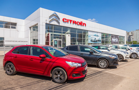psa: SAMARA, RUSSIA - MAY 31, 2014: Office of official dealer Citroen. Citroen is a major French automobile manufacturer, part of the PSA Peugeot Citroen group Editorial