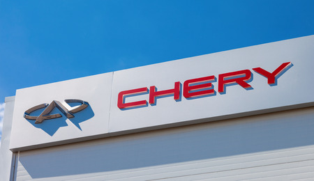 headquartered: SAMARA, RUSSIA - MAY 25, 2014: Chery automobile dealership sign. Chery is an automobile manufacturing company headquartered in Wuhu, Anhui, China