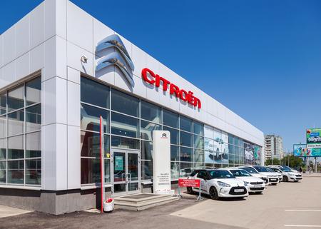 psa: SAMARA, RUSSIA - MAY 31, 2014: Office of official dealer Citroen. Citroen is a major French automobile manufacturer, part of the PSA Peugeot Citroen group Editorial