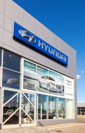 headquartered: SAMARA, RUSSIA - AUGUST 30, 2014: Office of official dealer Hyundai. Hyundai Motor Company is a South Korean multinational automotive manufacturer headquartered in Seoul, South Korea