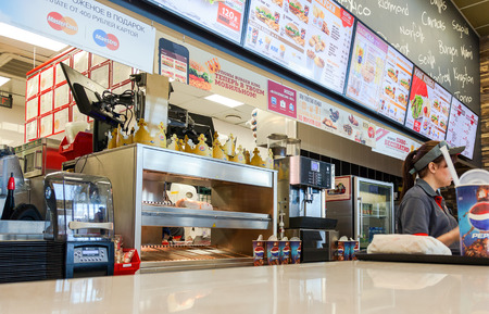 SAMARA, RUSSIA - AUGUST 30, 2014: Burger King fast food restaurant in hypermarket Ambar. It is the second largest fast food hamburger chain in the world