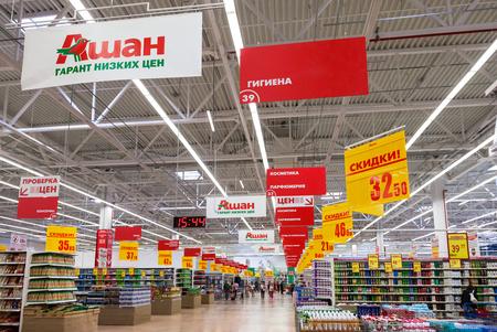 SAMARA, RUSSIA - AUGUST 30, 2014: Auchan Samara Store in shopping center Ambar. French distribution network Auchan unites more than 1300 shops Editorial