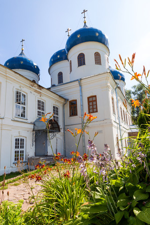 novgorod: St. Georges Monastery in Veliky Novgorod, Russia Editorial