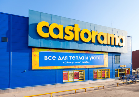 SAMARA, RUSSIA - SEPTEMBER 19, 2014: Castorama Samara Store. Castorama is a French retailer of DIY and home improvement tools and supplies. Was founded in Lille, France in 1969 Editorial