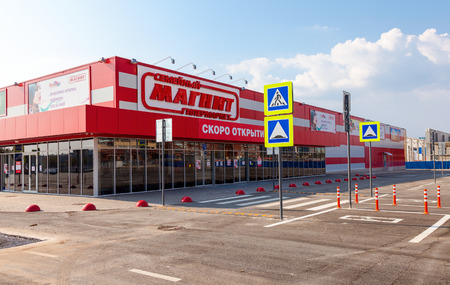 SAMARA, RUSSIA - SEPTEMBER 21, 2014: The opening of the new hypermarket Magnet. Russia's largest retailer. It was founded in 1994 in Krasnodar by Sergey Galitsky.