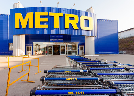 diversified: SAMARA, RUSSIA - SEPTEMBER 24, 2014: METRO Cash & Carry Samara Store. Metro Group is a German global diversified retail and wholesalecash and carry group based in Dusseldorf
